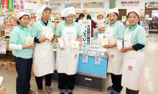 「塩麹」を商品化したJAおきなわ八重山支店女性部のメンバー=14日、ゆらてぃく市場