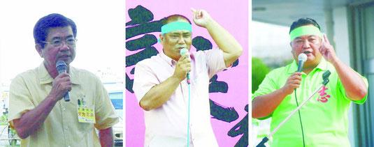 出陣式、出発式で支持を訴える高嶺氏、砂川氏、大浜氏(左から)=1日午前、各選対本部
