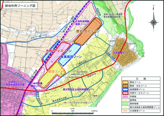 現空港跡地利用基本計画で示されたゾーニング。市役所は含まれていない