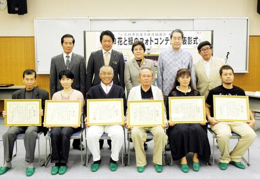 入賞・入選した7作品を表彰した=市健康福祉センター