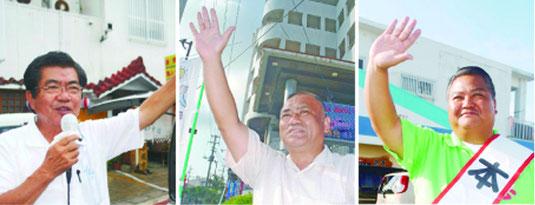 辻立ちで有権者に手を振る高嶺氏、砂川氏、大浜氏(左から)