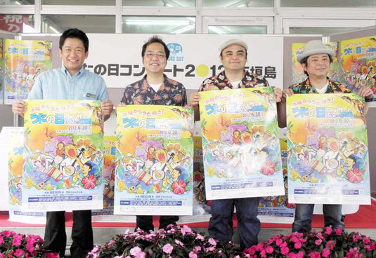 うたの日コンサートをPRするBEGINと中山市長(左)=市役所