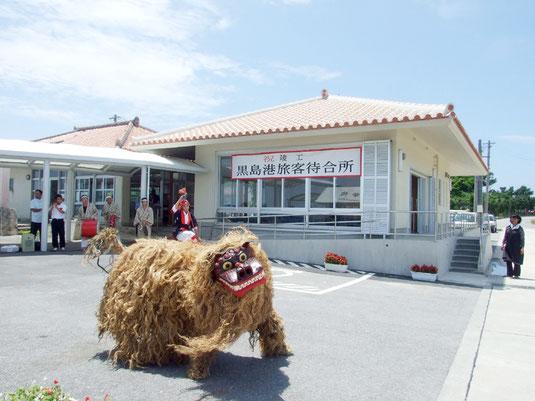 黒島港旅客待合所の竣工セレモニーが行われた=1日午後、黒島港