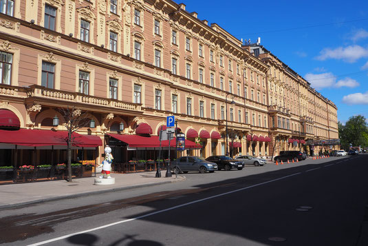 4.5 Kilometer langer Newski Prospekt, St. Petersburg