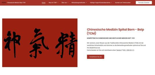 Webseite / Fotoshooting