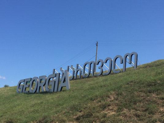 An der Grenze zu Armenien