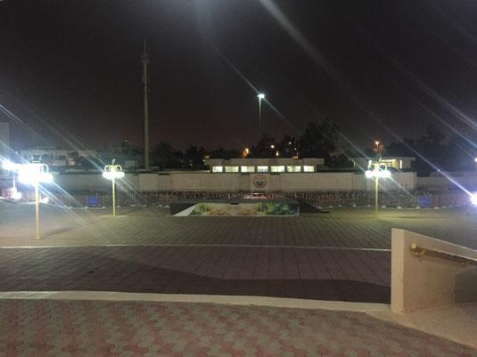 Kuwait, Musical Fountain, Reisebericht, Reiseblog, Sehenswürdigkeiten, Attraktion,