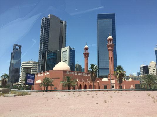 Kuwait, Moschee, Reisebericht, Reiseblog, Sehenswürdigkeiten, Attraktion,