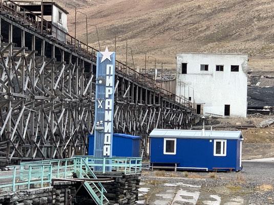 Spitzbergen, Svalbard, Pyramiden