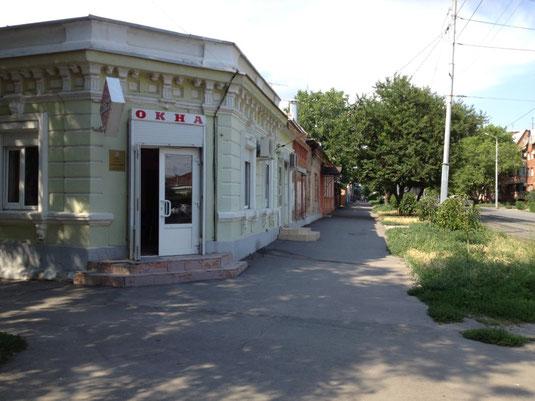 Russland, Asowsches Meer, Taganrog, Geschäft