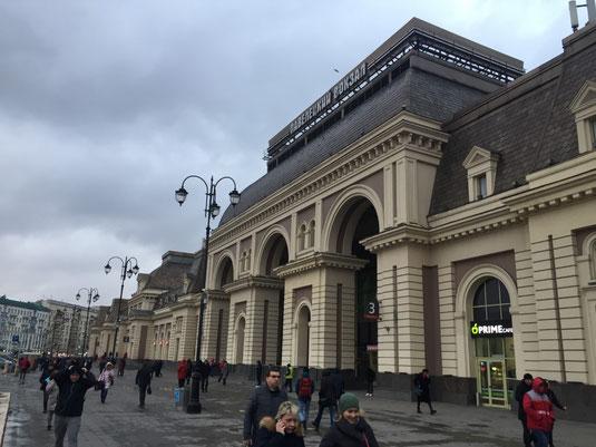 Moskau, Domodedowo, Aeroexpress, Russland, Pawelezer Bahnhof