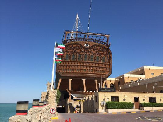 Kuwait, Al Hashemi, Maritim Museum, Marine Museum, Reisebericht, Reiseblog, Sehenswürdigkeiten, Attraktion,
