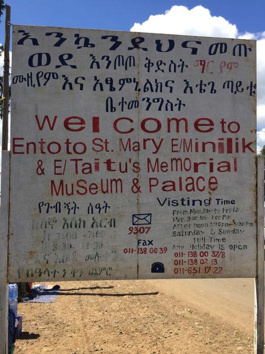 Addis Abeba, Entoto