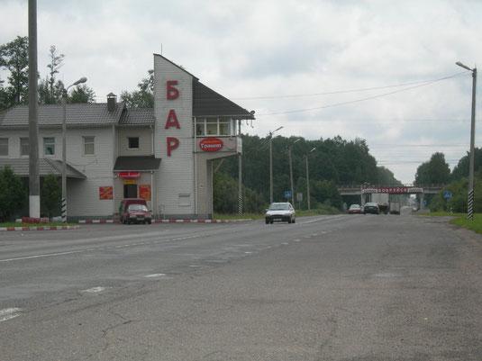 Weißrussland, Belarus, Bobruisk - Бабруйск, Беларусь