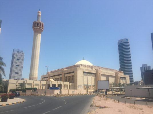 Kuwait, Große Moschee, Golf Road, Reisebericht, Reiseblog, Sehenswürdigkeiten, Attraktion