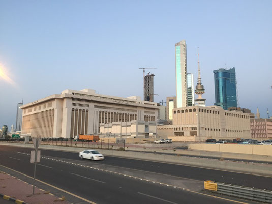 Kuwait, Justiz Palast, Reisebericht, Reiseblog, Sehenswürdigkeiten, Attraktion,