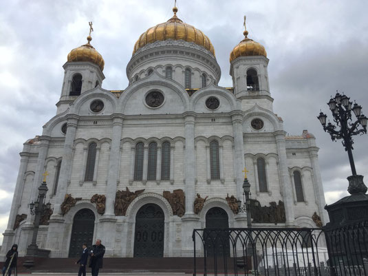 Russland, Moskau, Christ Erlöser Kirche