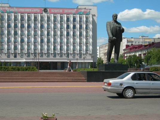 Weißrussland, Belarus, Bobruisk - Бабруйск, Беларусь, Lenin