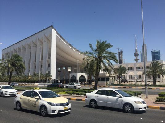 Kuwait, National Assembly, Reisebericht, Reiseblog, Sehenswürdigkeiten, Attraktion,