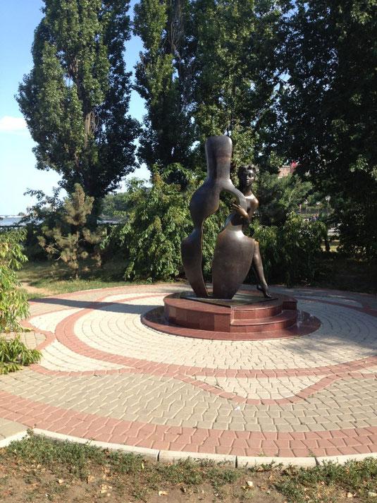 Russland, Asowsches Meer, Taganrog, Gorky Park