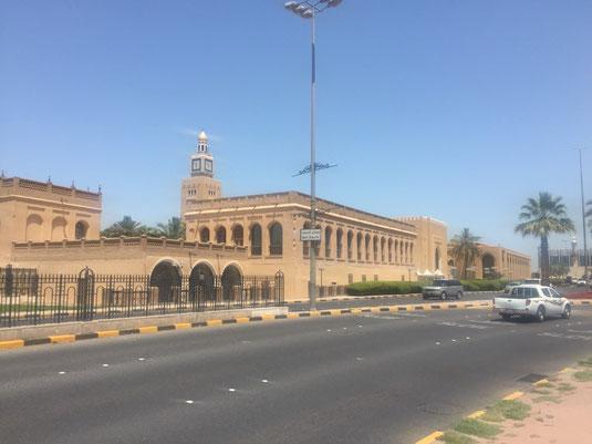 Kuwait, Seif, Palast, Golf Road, Reisebericht, Reiseblog, Sehenswürdigkeiten, Attraktion
