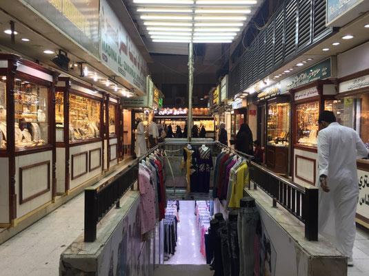 Reisebericht, Reiseblog, Sehenswürdigkeiten, Attraktion, Kuwait, Souq Al-Mubarakiya, Basar, Bazar, Gold, Market, Goldmarkt