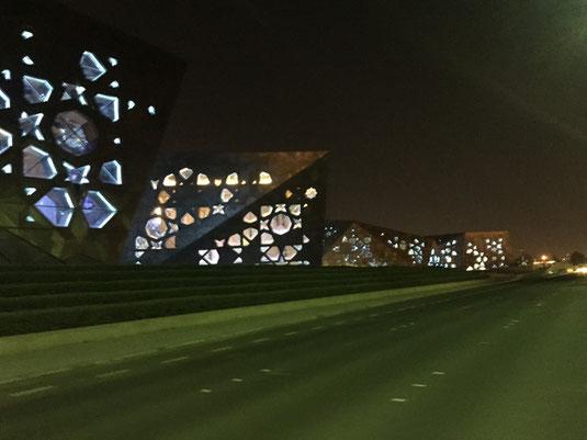 Reisebericht, Reiseblog, Sehenswürdigkeiten, Attraktion, Kuwait, Sheik Jaber Al-Ahmad Cultural Center