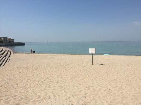 Kuwait, Strand, Baden, verboten, Golf Road, Reisebericht, Reiseblog, Sehenswürdigkeiten, Attraktion