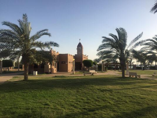 Kuwait, Yaum Al-Bahhar village, Reisebericht, Reiseblog, Sehenswürdigkeiten, Attraktion,
