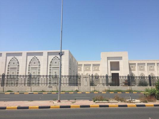 Kuwait, Seif, Palast, Golf Road, Kuwait, Seif, Palast, Golf Road, Reisebericht, Reiseblog, Sehenswürdigkeiten, Attraktion