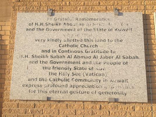 Kuwait, Katholische Kirche, Reisebericht, Reiseblog, Sehenswürdigkeiten, Attraktion,