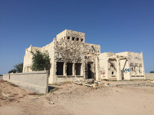 Kuwait, Failaka, Sheikh Abdullah Al Salem Palace, Kuwait, Heritage Village, Reisebericht, Reiseblog, Sehenswürdigkeiten, Attraktion, Failaka, Insel, Fähre,