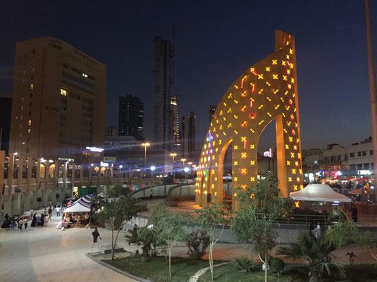Kuwait, Saht Alsfat, Denkmal, Reisebericht, Reiseblog, Sehenswürdigkeiten, Attraktion,