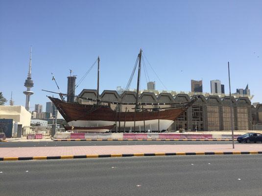 Kuwait, National Museum, Reisebericht, Reiseblog, Sehenswürdigkeiten, Attraktion,