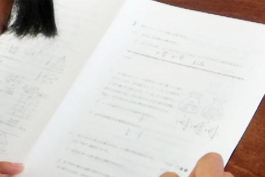 中3対象新教研もぎテスト8月号