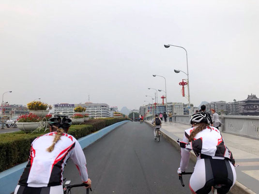 Radclub RC Tirol ÖAMTC tomsiller Vomp Tirol Regionalsport Annina Jenal Kathrin Christina Schweinberger Astrid Gassner Petra Huter Lukas Zauchner Vomp GP Vienna Grand Prix Tour of Guangxi Womens Elite World Challenge Guilin China Nationalteam Österreich