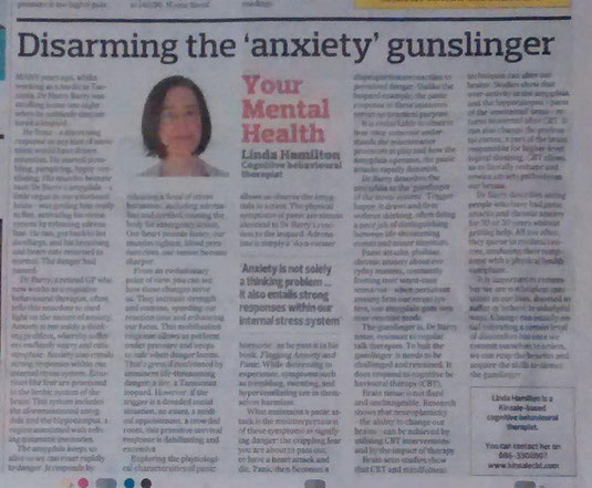 Southern Star piece on CBT and panic attacks.
