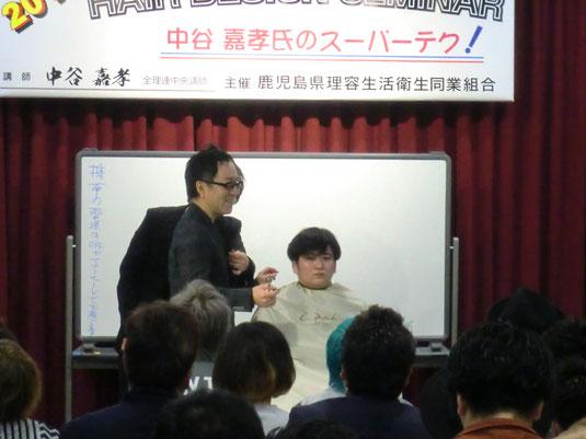 中谷嘉孝中央講師(千葉県)が、鹿児島県理容組合一般講習に。