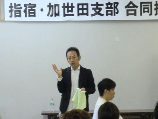 鹿児島県組合講習が、指宿にて開催された。 講師は、川上正博中央講師(神奈川)。