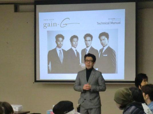 坂口拓也中央講師(鹿児島)が、宮崎県理容組合延岡支部にて講習。