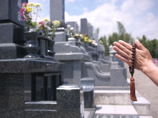 お墓サポート(お墓参り・清掃代行)
