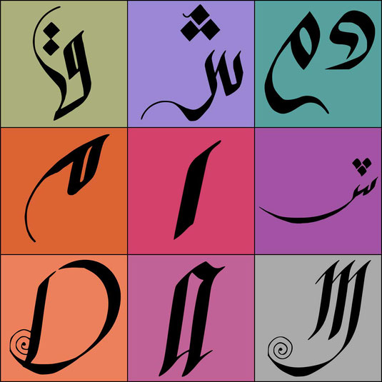 Parallele Schrifte, Ausstellung mit Kaligrafie von Hayyan Helal