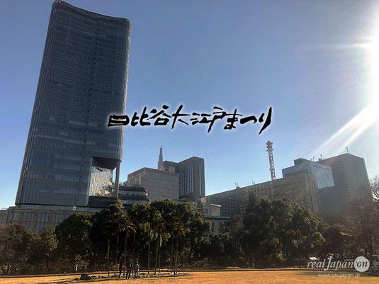 日比谷大江戸まつり,HIBIYA OEDO MATSURI 2019, 2019年夏開催, 日比谷公園, 東京都千代田区, Hibiya Park