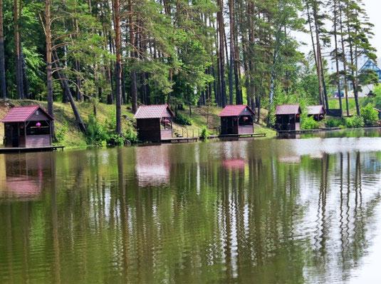 Рыболовное хозяйство «Бузланово». Водоём Бузланово
