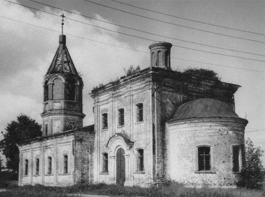 церковь Николая чудотворца 1986