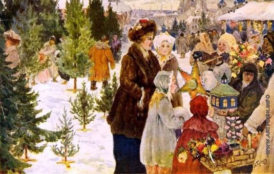 Александр Бучкури Рождественский базар 1906 г