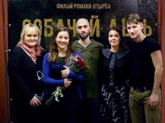 """""""Собачий день"""" Роман Отырба"""