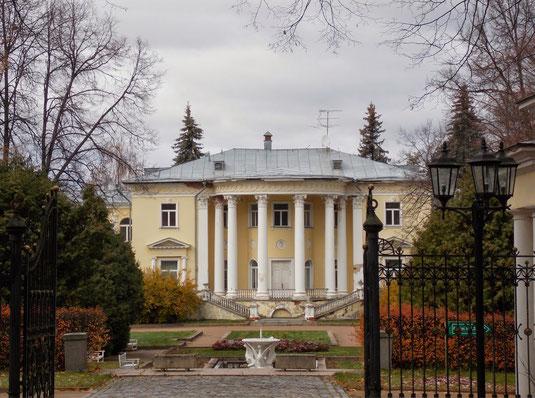 Введенское. Усадебный дом