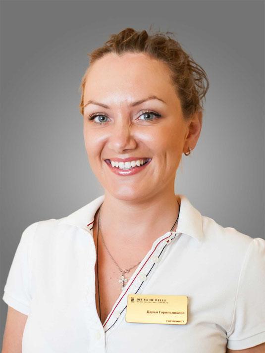 Ведущий гигиенист стоматологический киники «Дойче Велле» Дарья Худякова