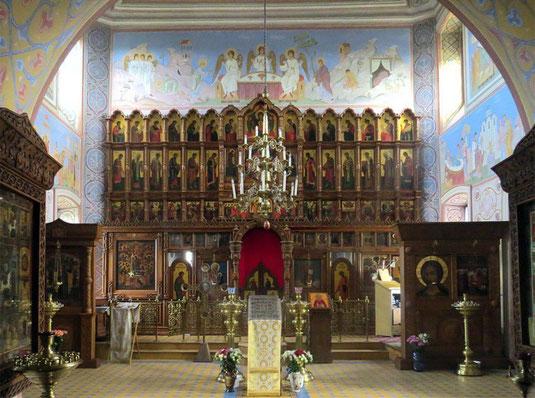 Алтарь Аксиньинской церкви